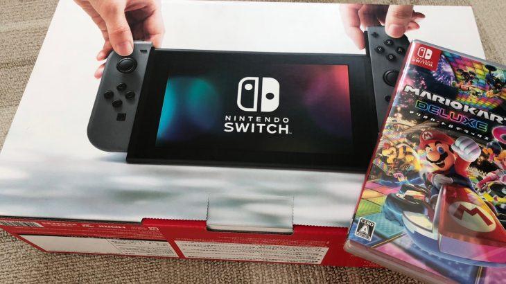 我が家にもNintendo Switchがやってきた!!