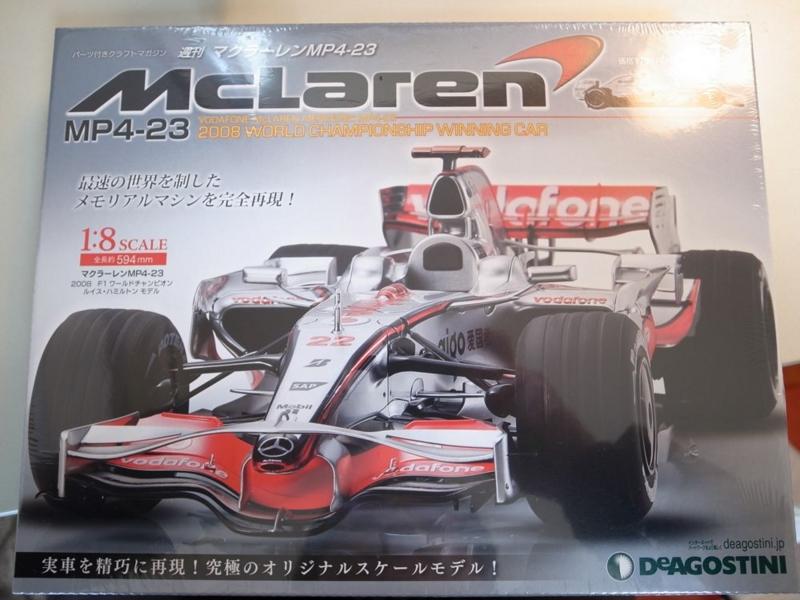 週刊マクラーレンMP4-23組み立て〜その61