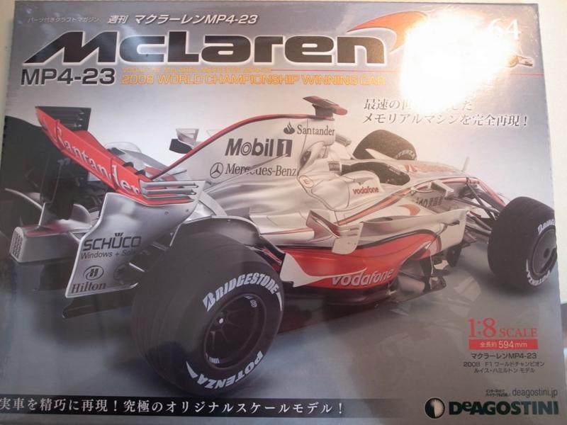 週刊マクラーレンMP4-23組み立て〜その64